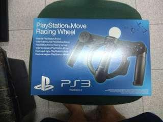 PS3 PlayStation Move Racing Wheel