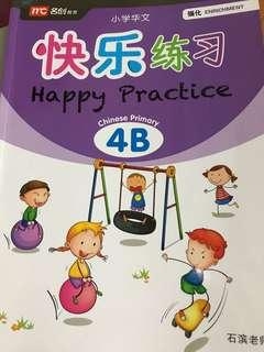 Chinese happy Practice Enrichment Primary 4B