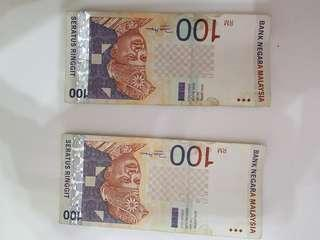 Rm100 notes