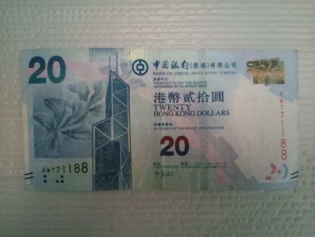 港幣20圓,靚號碼771188