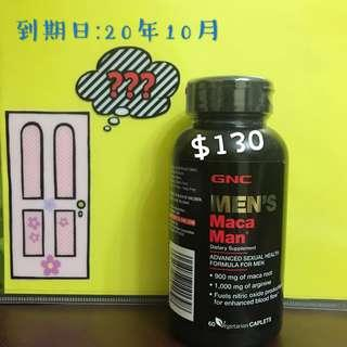 GNC Men's Maca Man 瑪卡