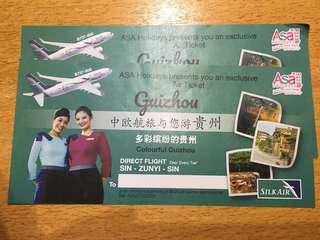 2 plane tickets to Gui Zhou China