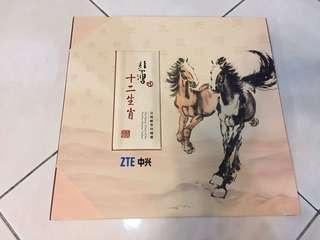ZTE Stamp album Chinese Zodiac