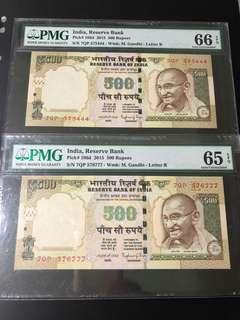 INDIA - 2 pcs of 500 Rupees (2015) Fancy No.575444 & 576777 PMG grading.