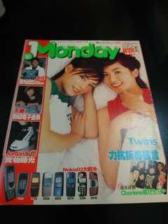 Monday Magazine Twins 封面 2001年