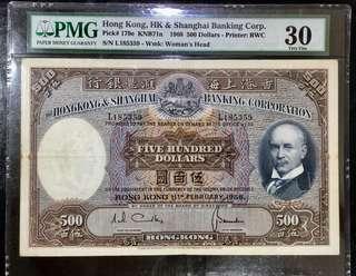1968年 滙豐光頭佬 $500