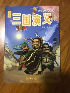 Romance of the three kingdoms Chinese book