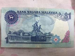 OLD MALAYSIA RM1 EP3442186