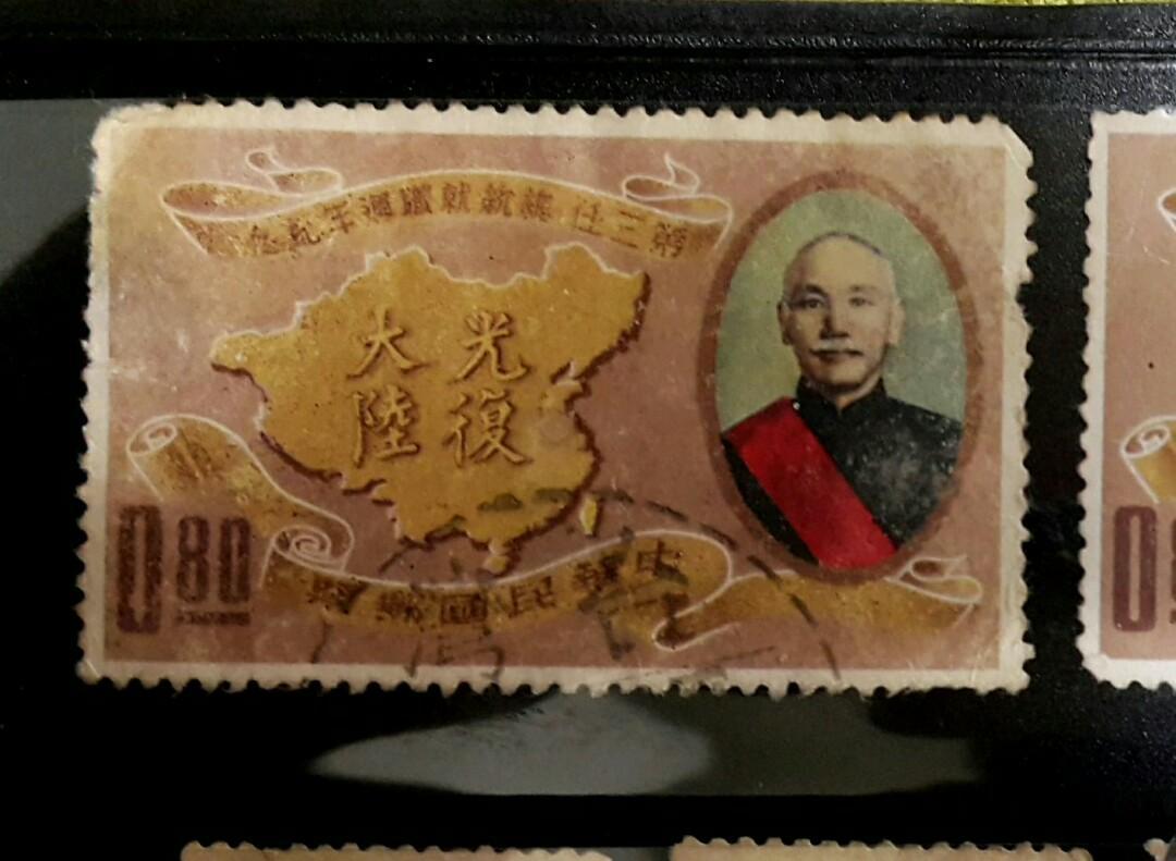 第三任總統就職紀念郵票(光復大陸)