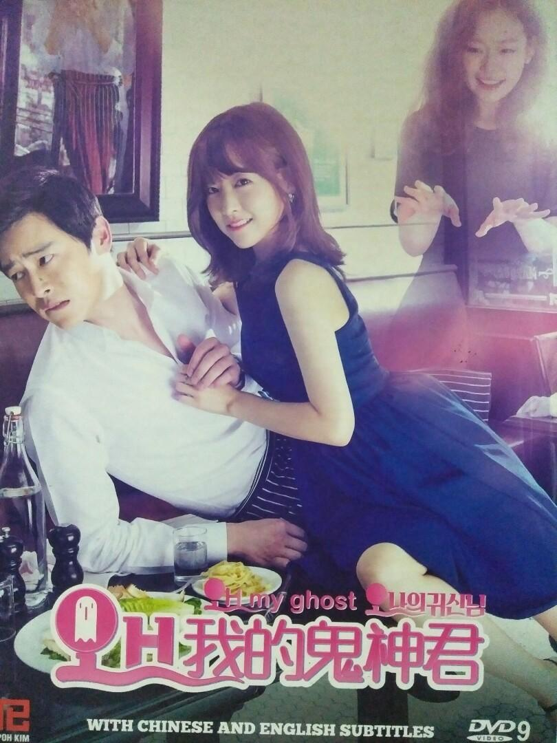 Oh我的鬼神君 oh my ghost Korean drama DVD, Music & Media