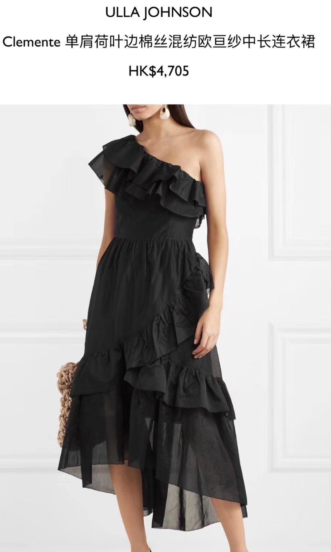 a230f1bd75deb SALE) BN Ulla Johnson One Shoulder Dress