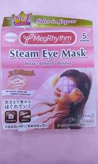 Steam eye mask jepang meg rithym