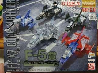 FF-X7 CORE FIGHTER ICHIBAN KUJI PRIZE F-5 FA GUNDAM COLOR