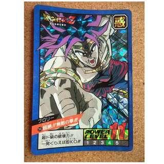 Dragonball power level part 6 double prism Broly(out of the box)