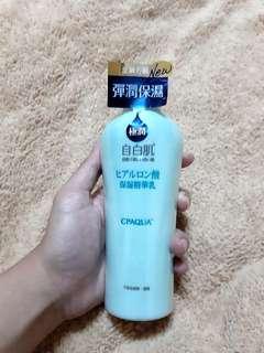 🚚 自白肌保濕精華乳