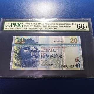 匯豐銀行 20元(67號)