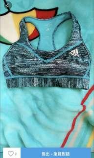 🚚 Adidas高強度運動內衣