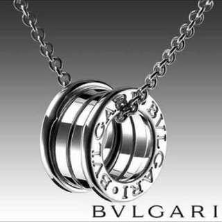 Bvlgari B Zero 1 Pendant 18k White Gold