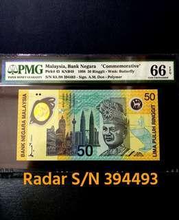 🇲🇾 Malaysia KL 98 XVI Commonwealth Games RM50 Polymer Commemorative Banknote~Radar S/N 394493~PMG 66EPQ Gem Uncirculated
