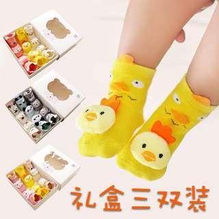 🚚 Baby sock