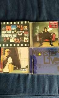 Chinese cds for sale