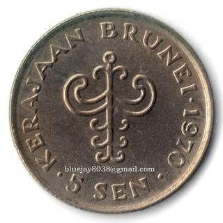 Brunei 1970 5 Sen Coin -- 00226