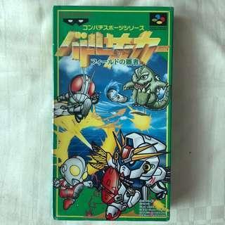 Super Famicom Game