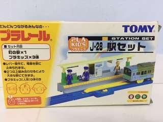 TOMY Station Set