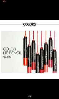 🚚 Color lip pencil 韓國霧面唇膏 #半價美妝市集