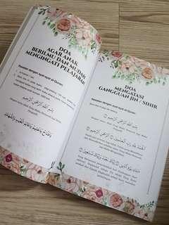 JRM Rantaian Doa Sufi (book of supplications) Mustanir