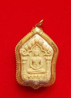 Archan klang seng (phra Khun paen) White meat (W/Gold casing)Year.Be 2558