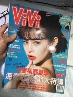 ViVi 2018 9月份雜誌
