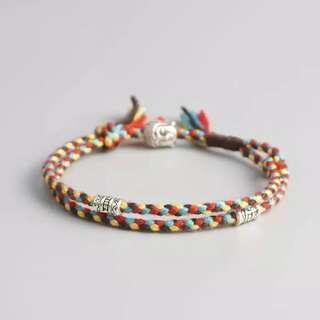 Tibetan Buddhist Lucky Woven Handmade Rope Lucky Anklet Bracelet