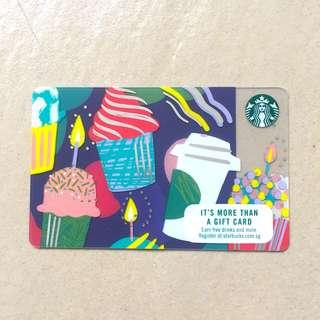 🚚 [FREE] DEACTIVATED STARBUCKS CARD