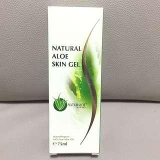全新!Naturaloe 南非 99% Pure Aloe Gel 蘆薈膠 75ml/支