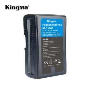 KingMa BP-150Ws V mount V-lock Battery