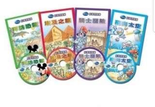 迪士尼科學探險隊(中文/廣東話4書4CD) 🌈現貨發售🌈