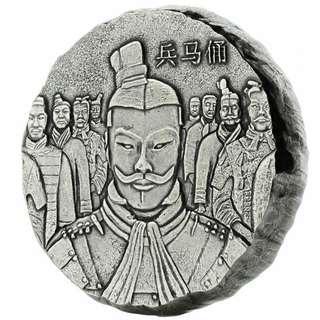 2018年兵馬俑5盎司銀币