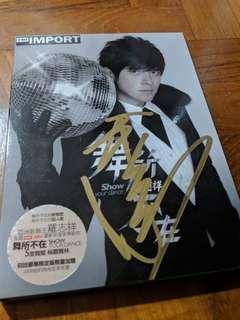 Show Luo Zhi Xiang (Signature) album