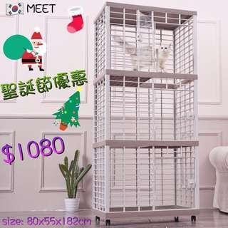 韓國🇰🇷MEET方形三層樹脂貓籠 MEET-212
