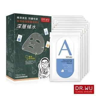 正貨 台灣代購 【DR.WU 達爾膚】保濕修復膠囊面膜10入組-A