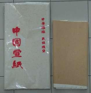 Paper for Chinese Painting