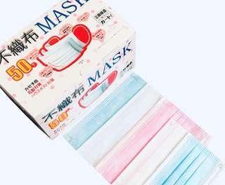 🛎大特價🇯🇵兒童成人日本三層口罩50個