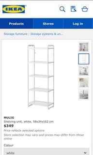 Ikea shelves mulig 宜家儲物櫃