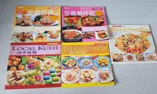 Used Cookbooks (Set of 5)