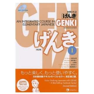 Genki I & Genki II Second Edition Textbook and Workbook Set and Answer Key