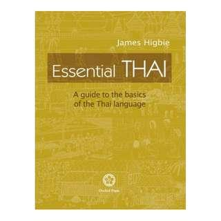 Essential Thai - A guide to the basics of the Thai language