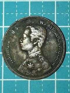 Thailand King Rama V Bronze Coin 1 ATT 1888-1905 ( VF-XF)
