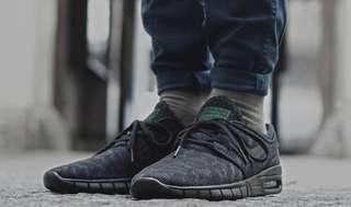 Nike sb stefan janoski max black pine green