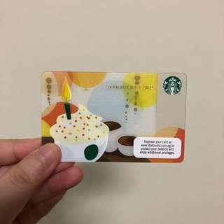 Starbucks Coffee Card with Envelope